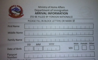 nepal visa form - third sex