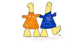 Athena and Phevos: The Mascots are Melting!