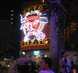 The world's largest neon buffalo has gone up in flames... again. Further proof the bar is haunted?