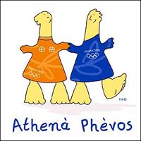 athens_mascots200x200