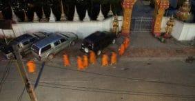 Vientianesomnia