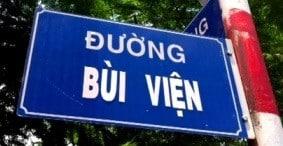 Saigon Street Stories: Through the Wall