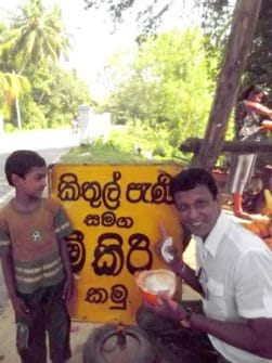 Sri Lanka 1252