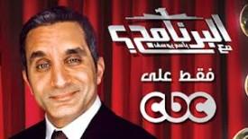 bassem-youssef-cbc-graphic